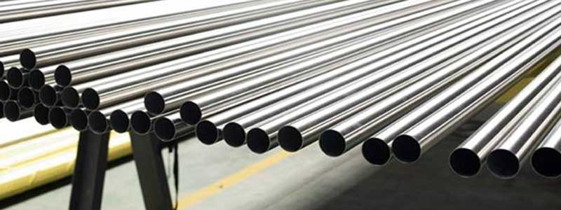 Difference between Seamless & Welded Stainless Steel Pipes