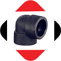 Carbon Steel Socketweld Fittings